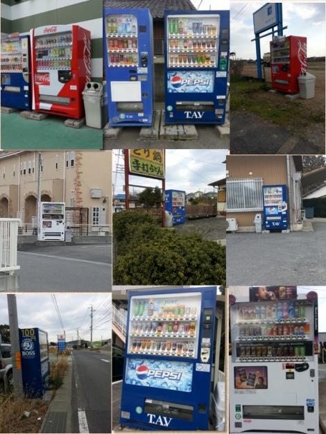 vendingmaskin collage