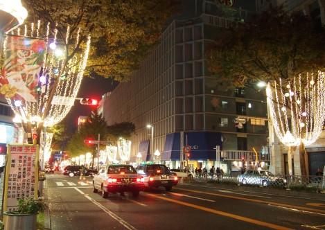 Julelys i Nagoya